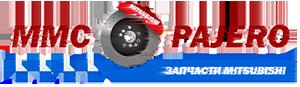 Авторазборка Mitsubishi Pajero